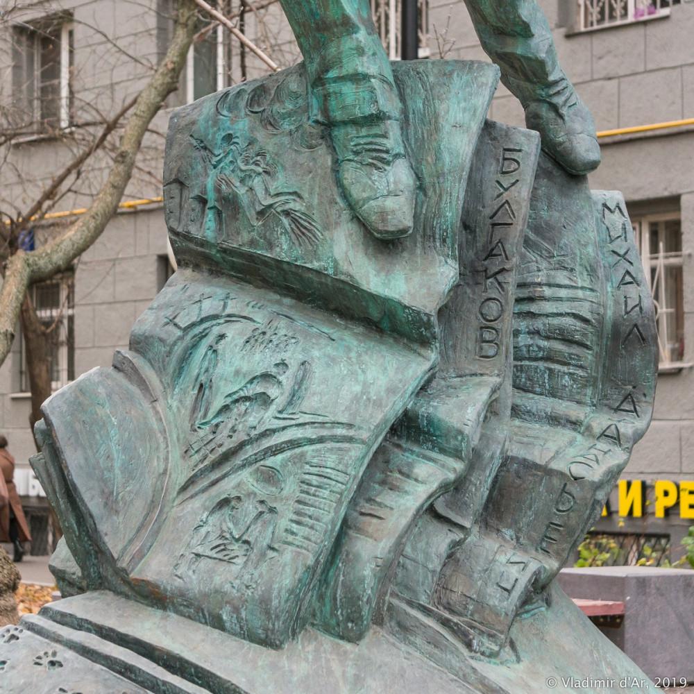 Памятник Булгакову 20.jpg