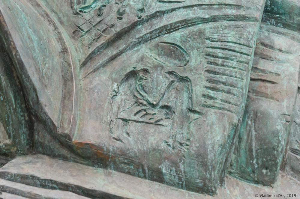 Памятник Булгакову 27.jpg