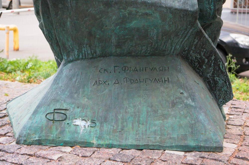 Памятник Булгакову 31.jpg
