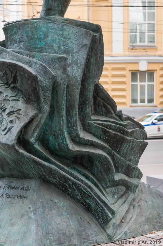 Памятник Булгакову 32.jpg