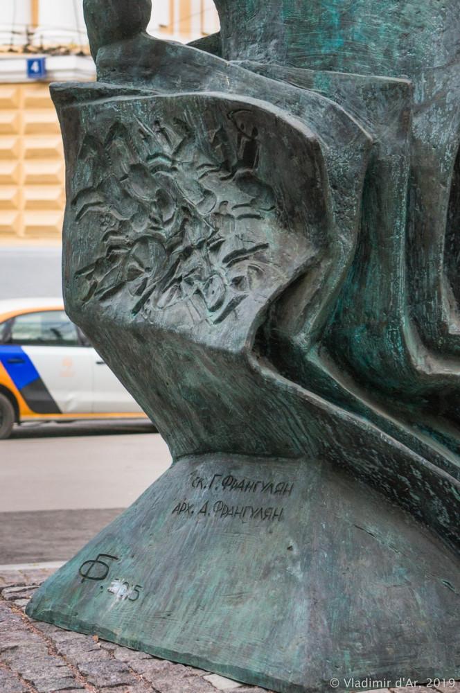 Памятник Булгакову 33.jpg