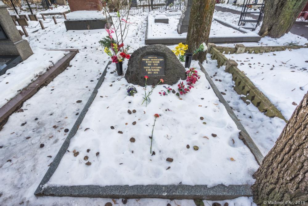 Могила Булгакова на Новодевичьем кладбище