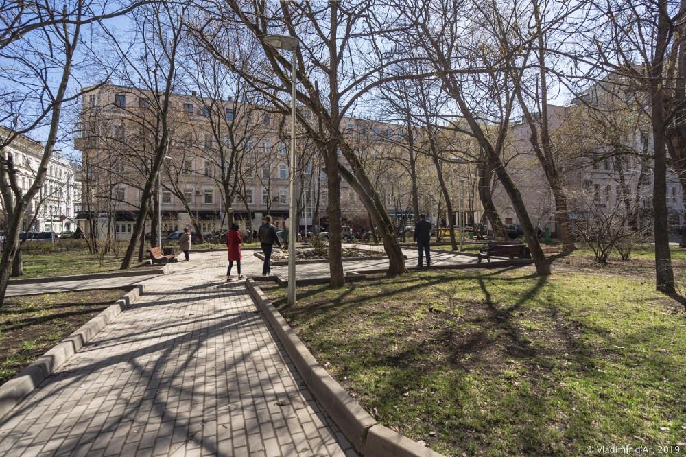 Булгаковский сквер