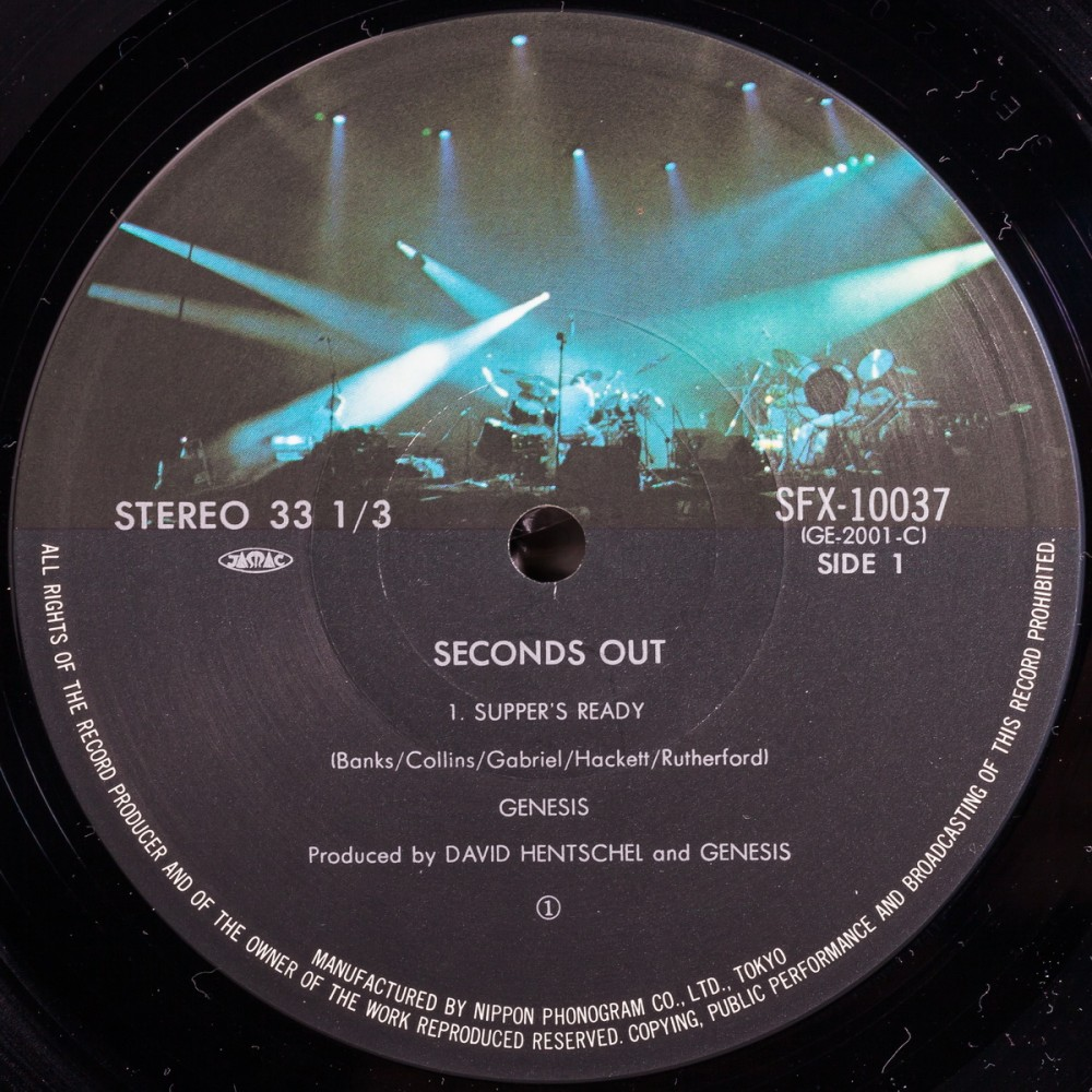 Seconds out - 08