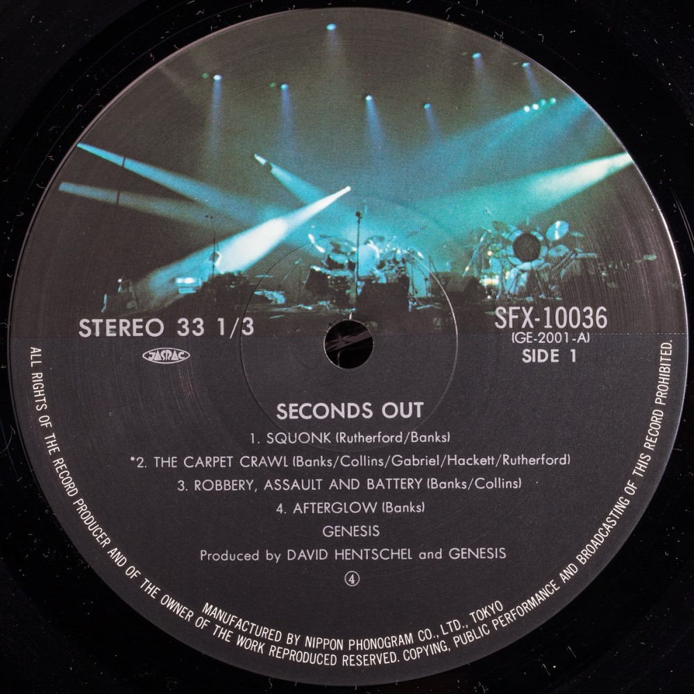 Seconds out - 10