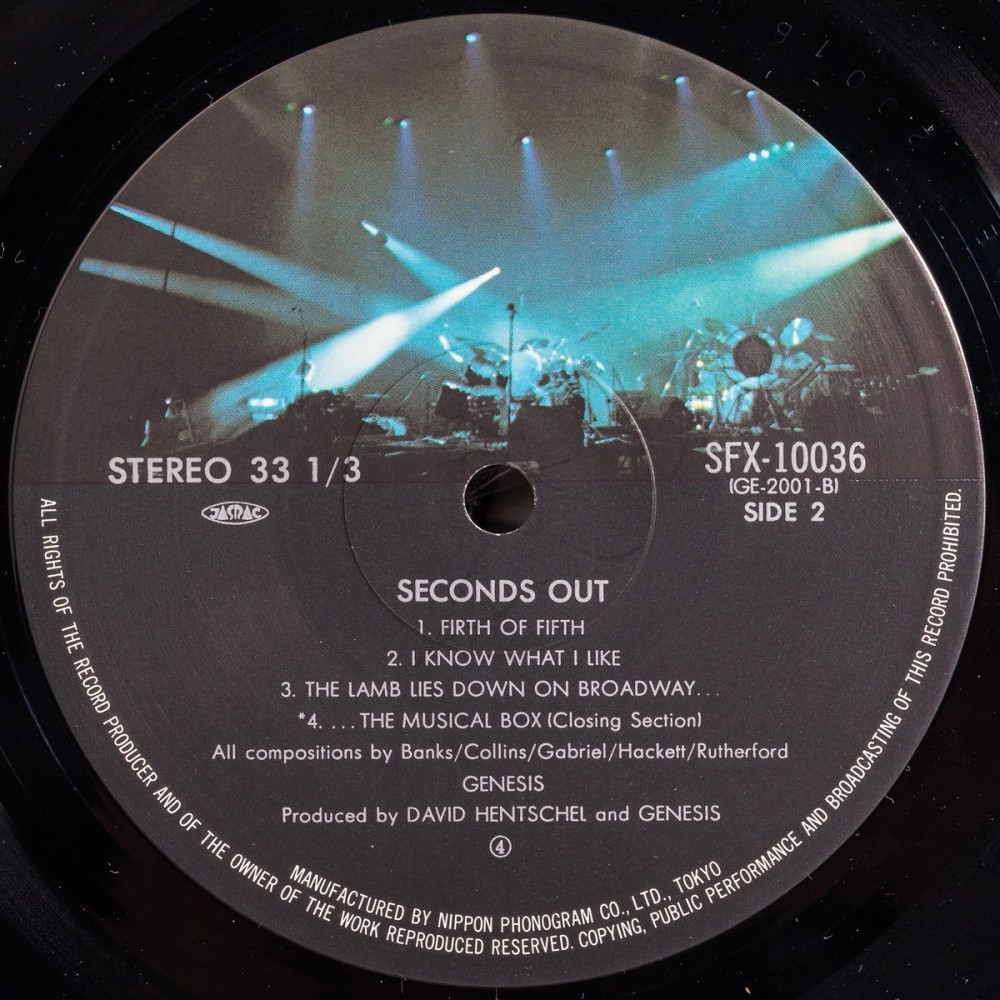 Seconds out - 11
