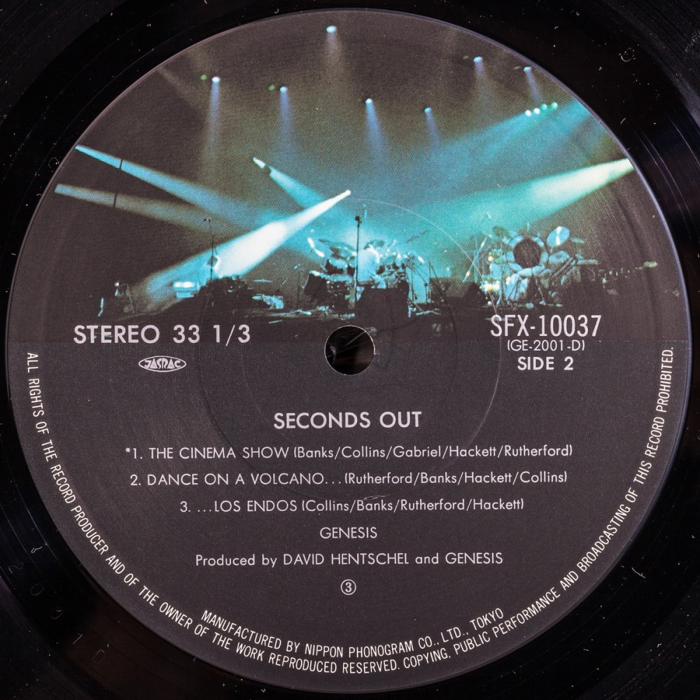 Seconds out - 12