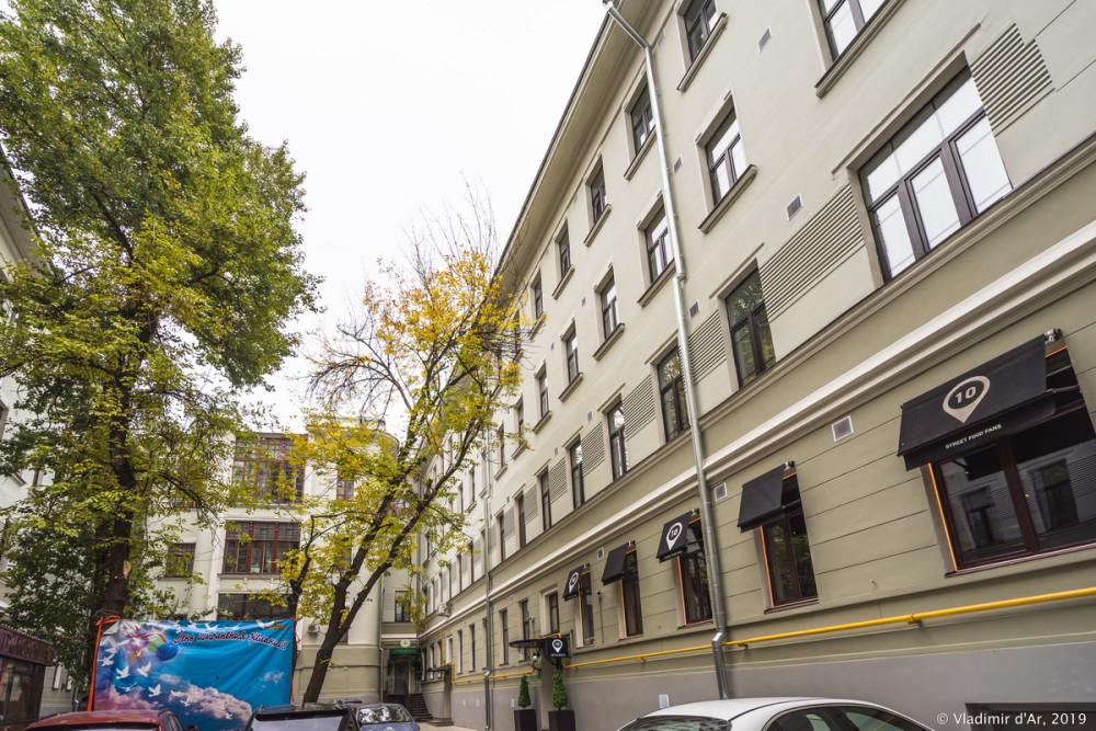 Булгаковский дом - 2.jpg