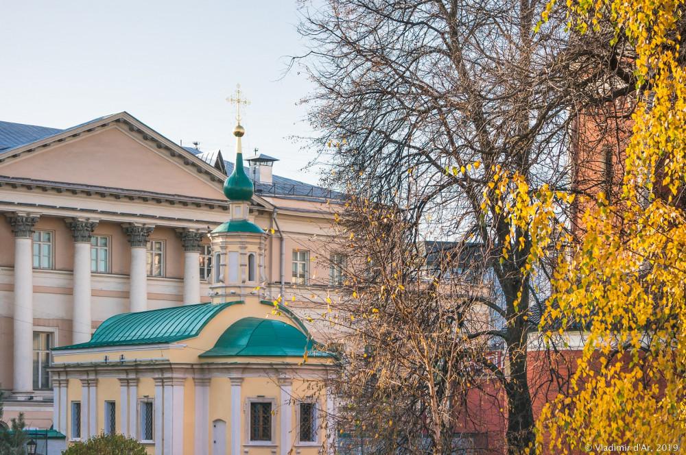 Москва. Осень.