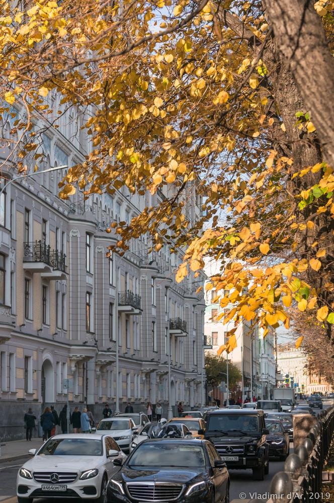 Гоголевский - Осень