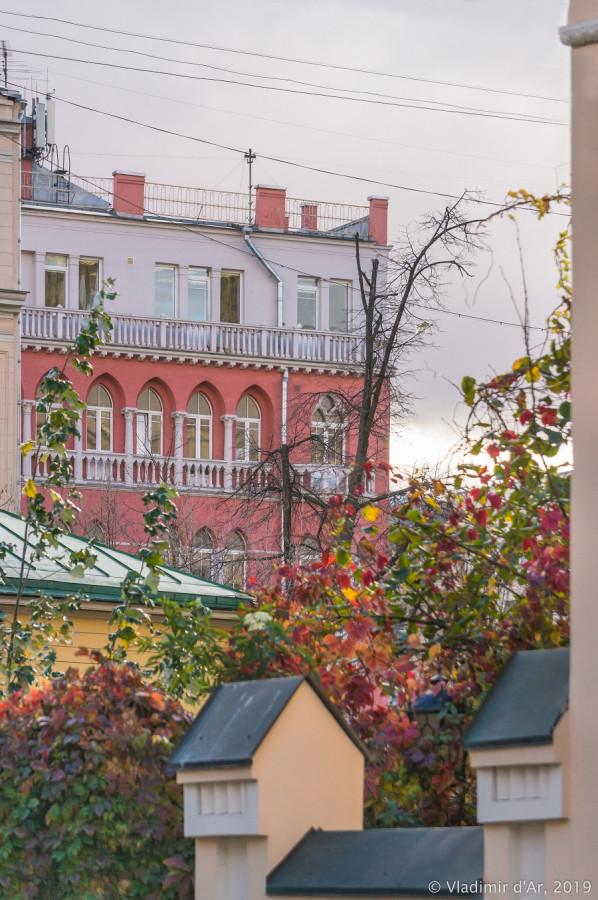 Уголок Старой Москвы