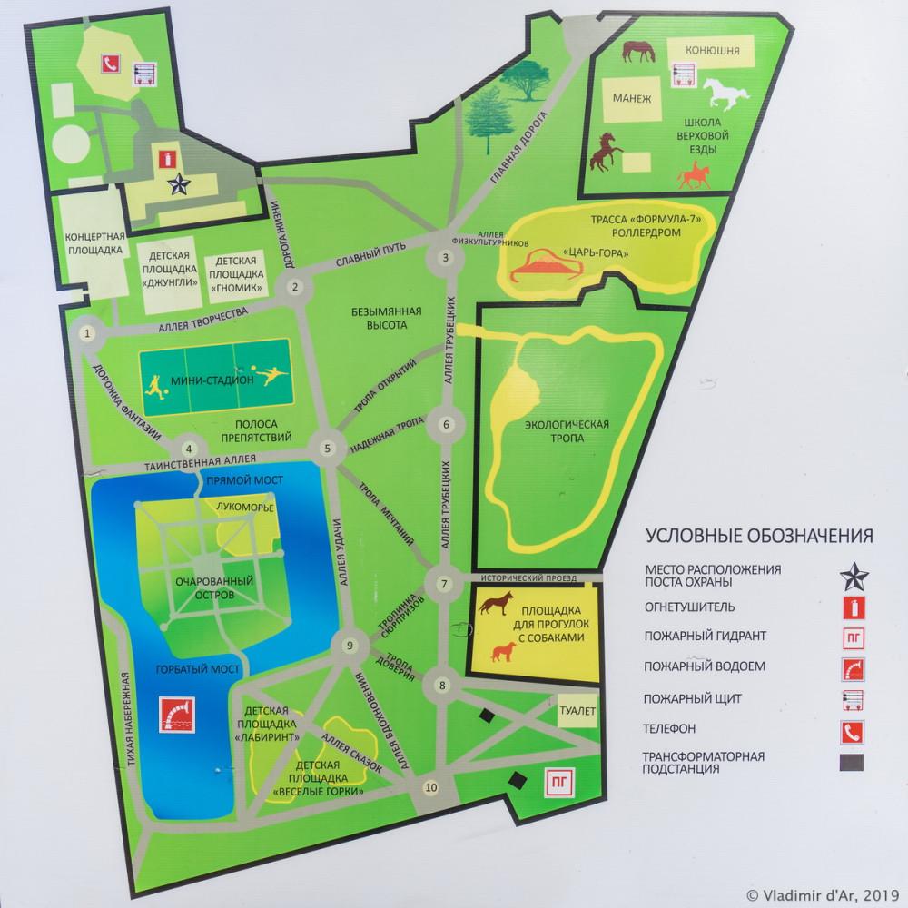 Усадьба Трубецких - парк - 10.jpg