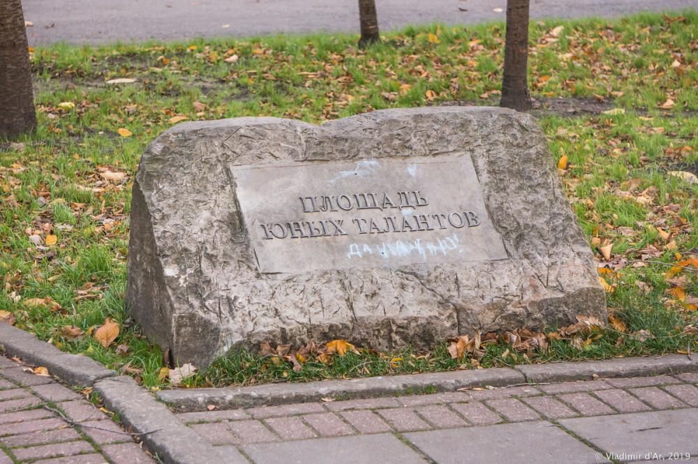 Усадьба Трубецких - парк - 20.jpg
