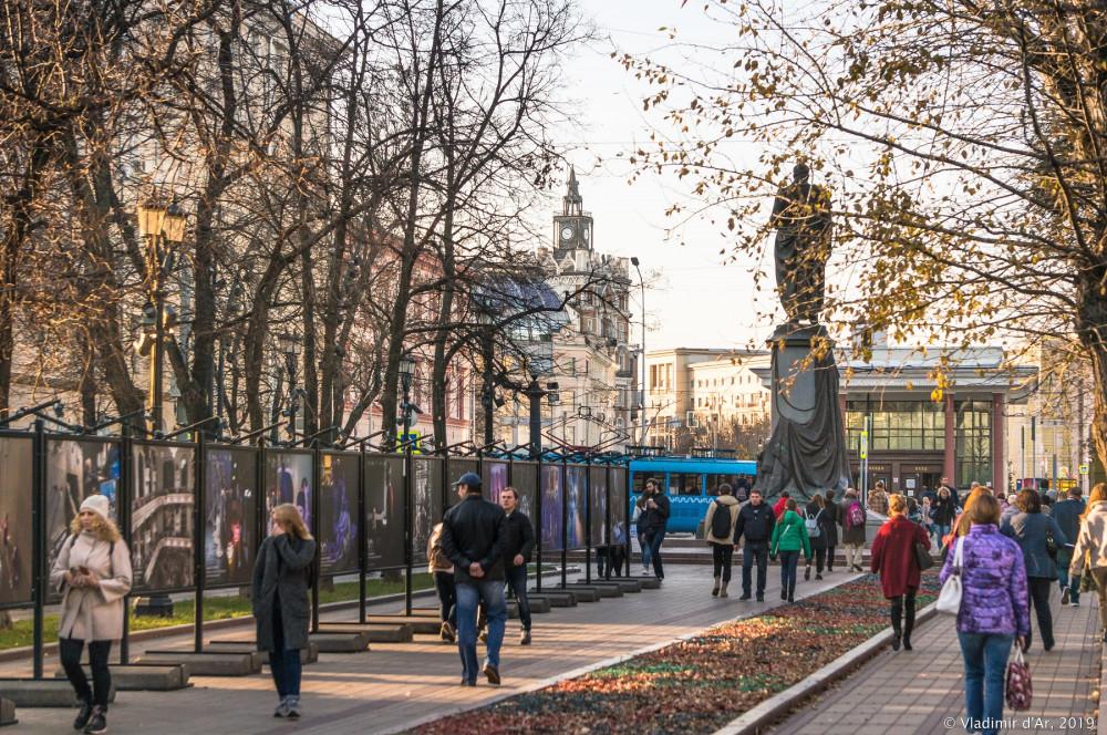 Москва - Чистопрудный бульвар