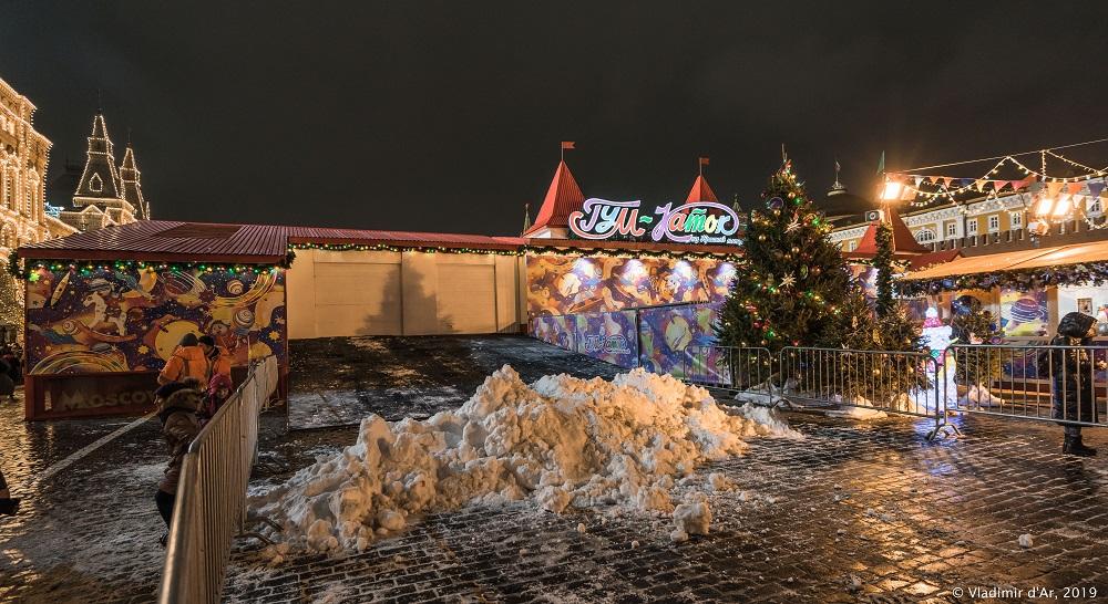 Первый московский снег