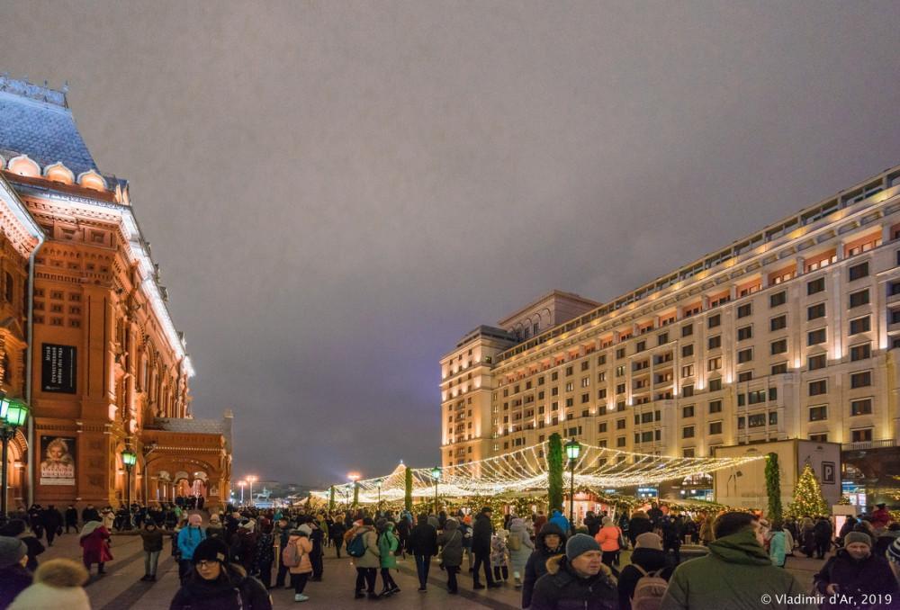 Предновогодняя Москва 2020 03.jpg