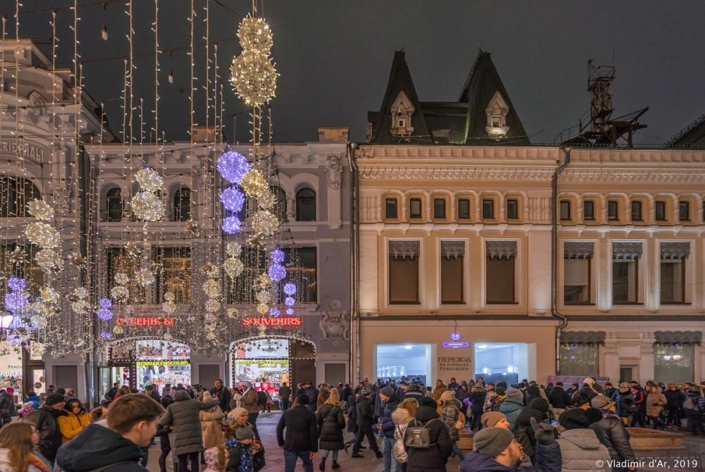 Предновогодняя Москва 2020 09.jpg