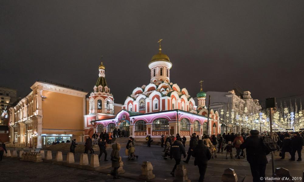 Предновогодняя Москва 2020 11.jpg