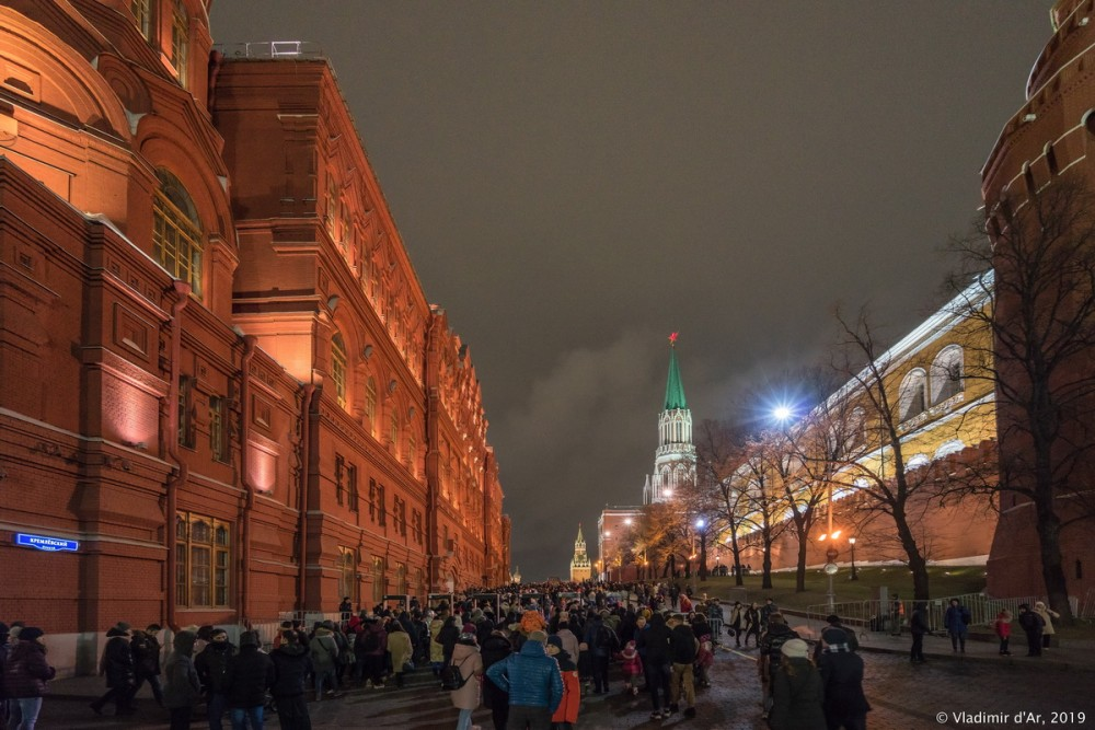 Предновогодняя Москва 2020 18.jpg