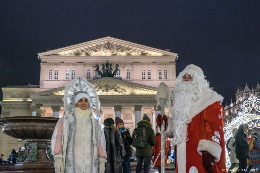 Предновогодняя Москва 2020 28.jpg