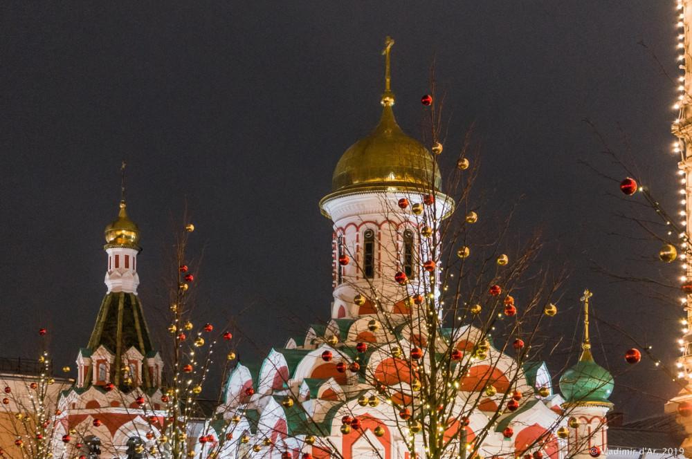 Предновогодняя Москва 2020 50.jpg