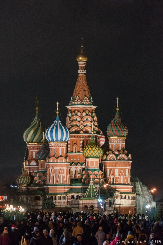 Предновогодняя Москва 2020 68.jpg