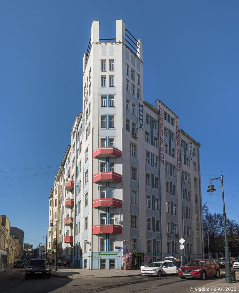 Дом Моссельпрома - 2.jpg