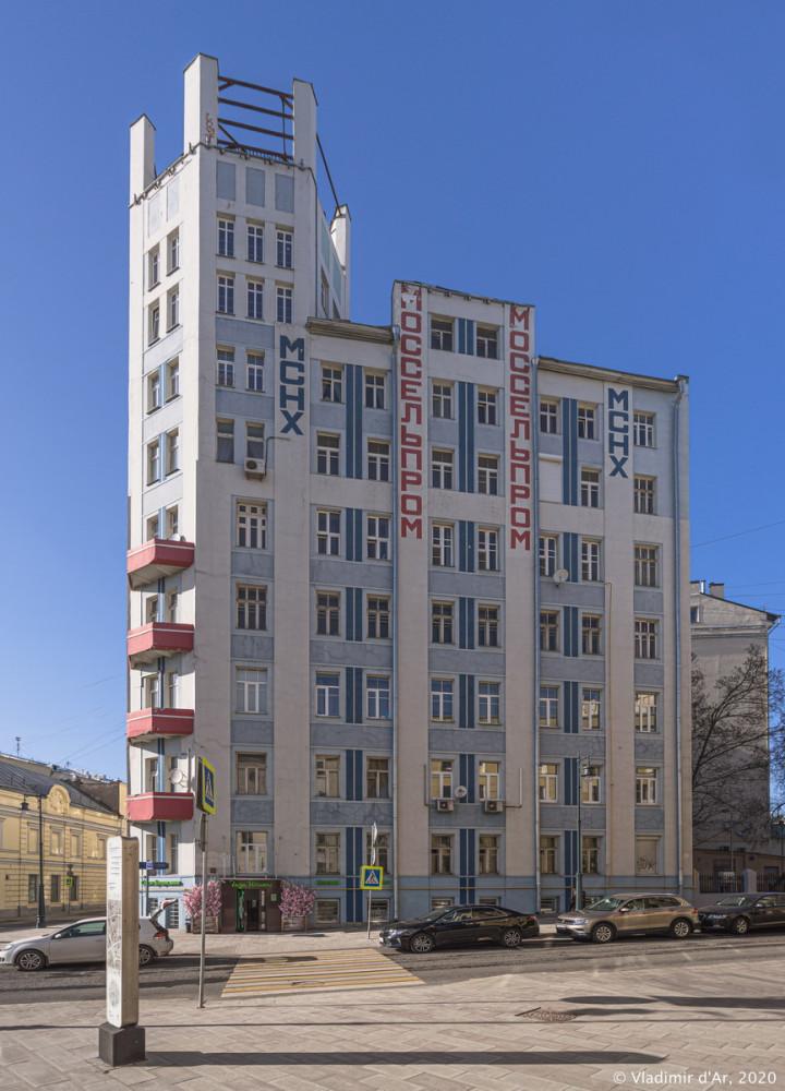 Дом Моссельпрома - 3.jpg