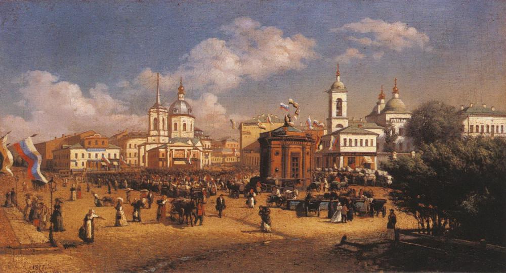 Ярмарка на Арбатской площади - A.П. Розанов. 1877 г.