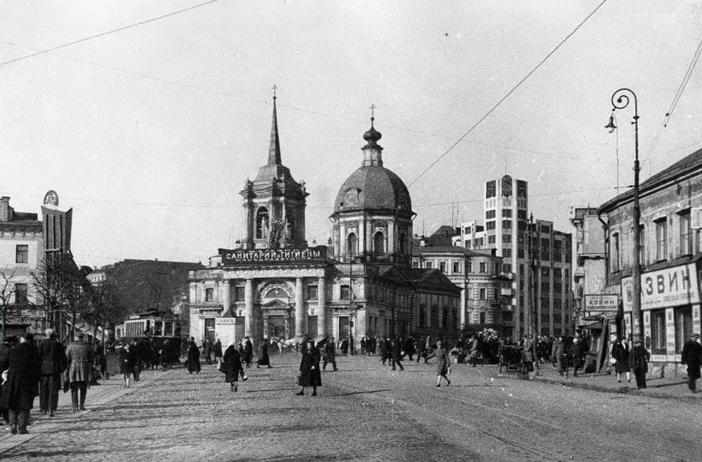 Арбатская площадь. 1929-30 гг.