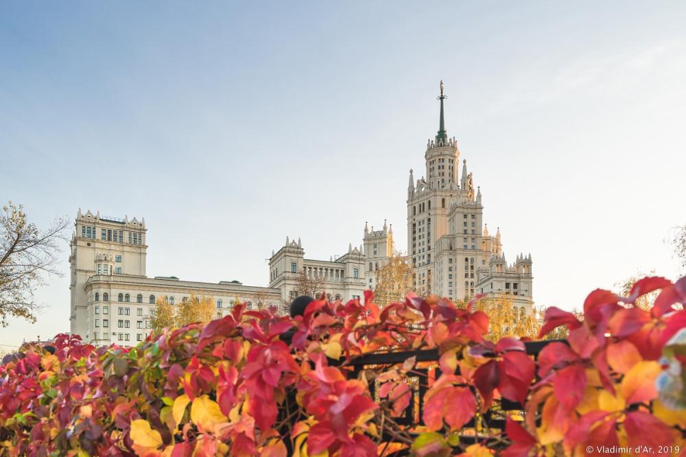 Москва - 093
