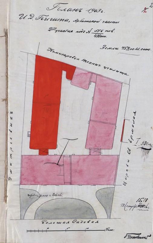 План дома Пигита на Большой Садовой 10
