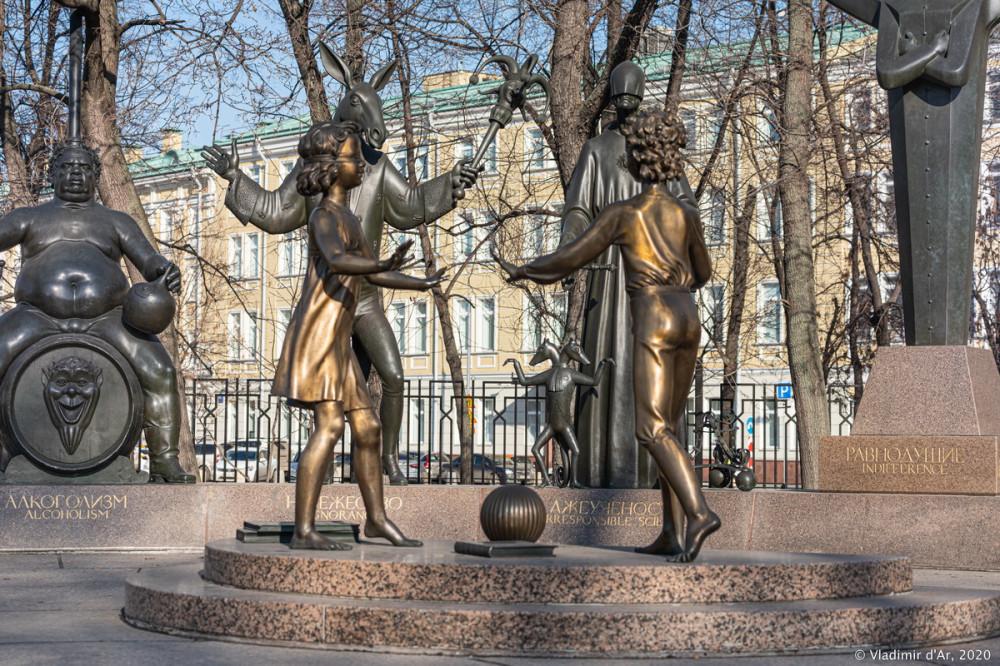 Памятник человеческим порокам - 02.jpg