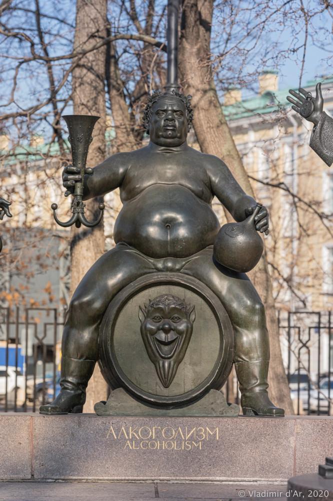 Памятник человеческим порокам - 03.jpg