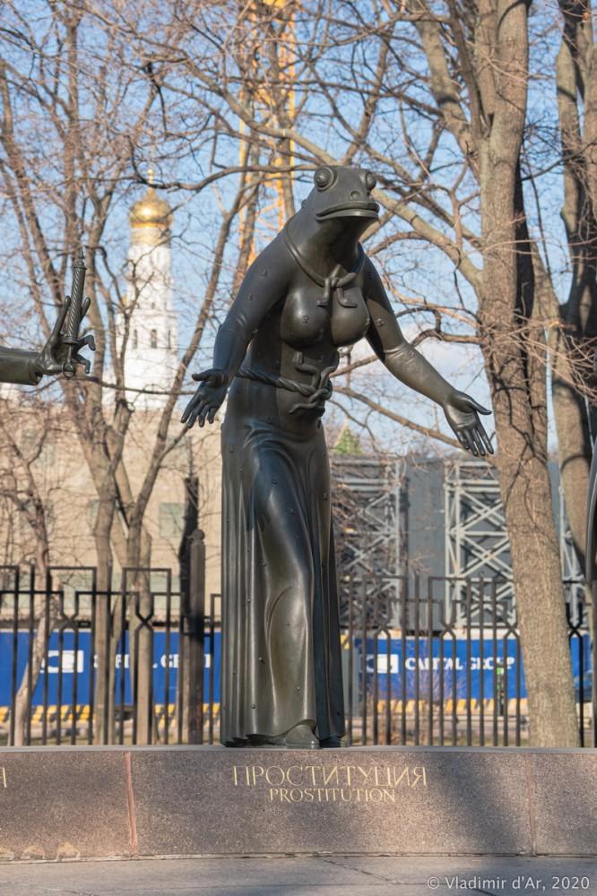 Памятник человеческим порокам - 04.jpg