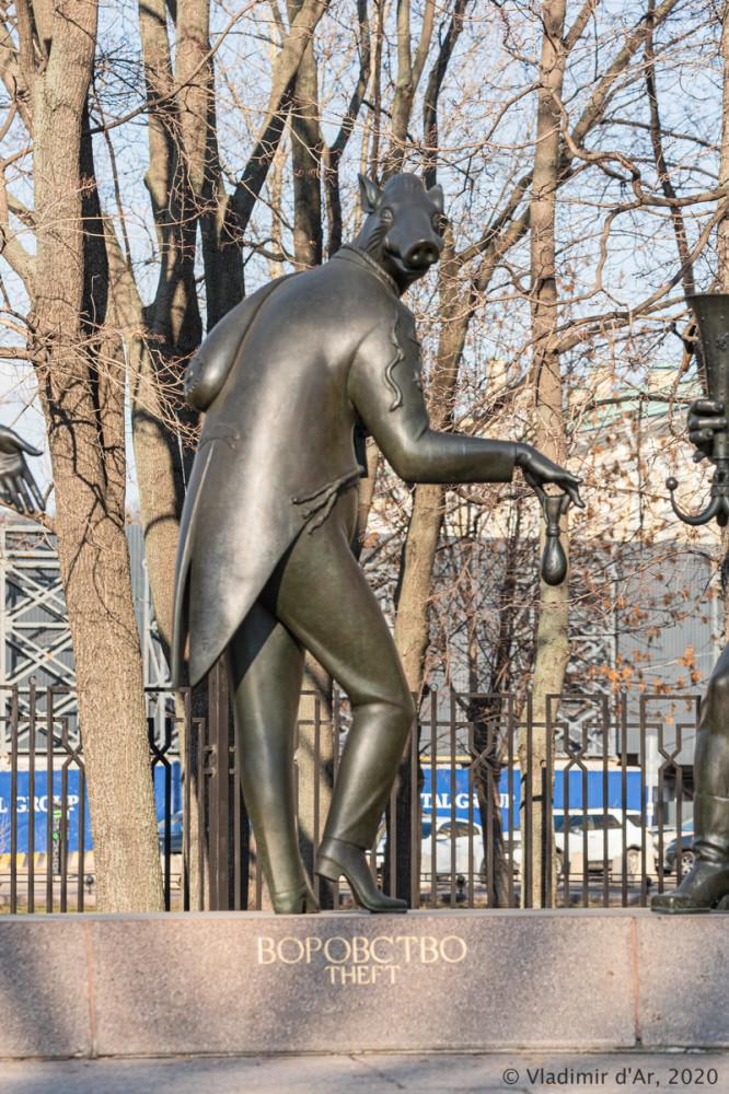 Памятник человеческим порокам - 05.jpg