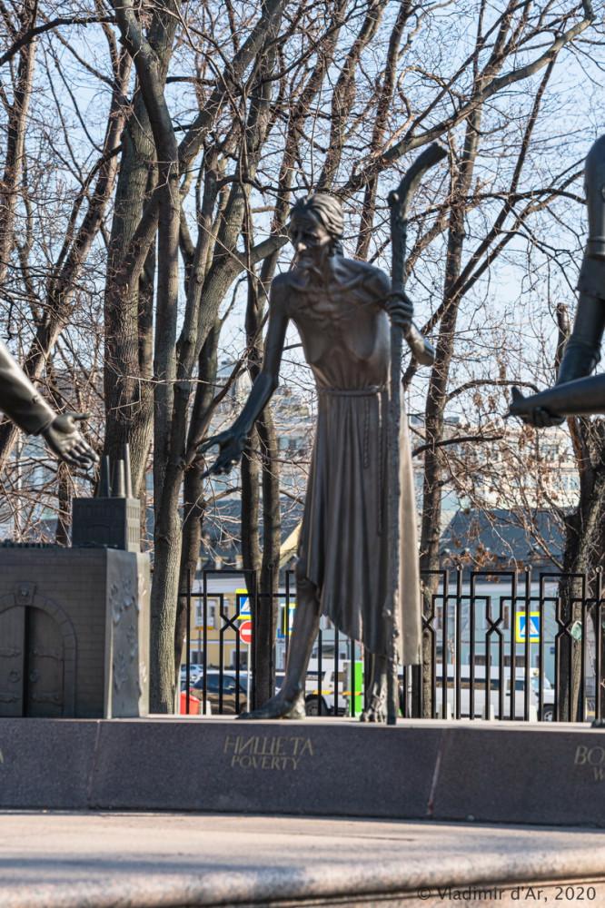 Памятник человеческим порокам - 08.jpg