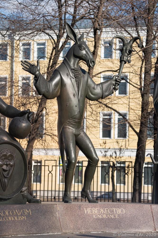 Памятник человеческим порокам - 09.jpg