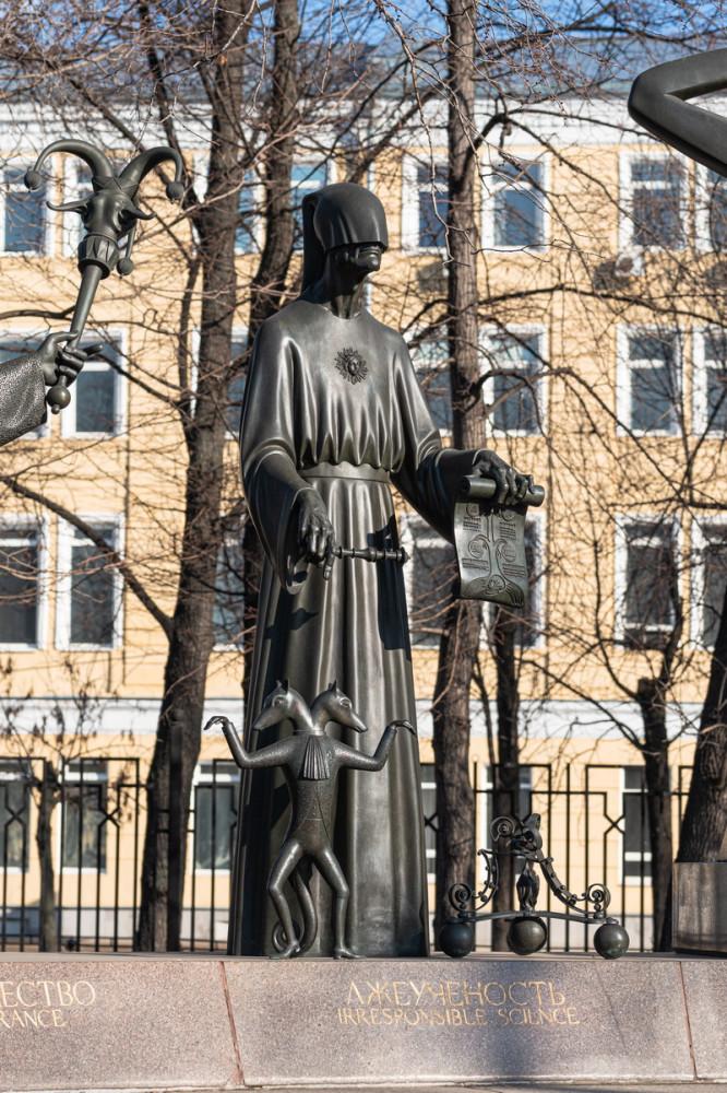 Памятник человеческим порокам - 10.jpg