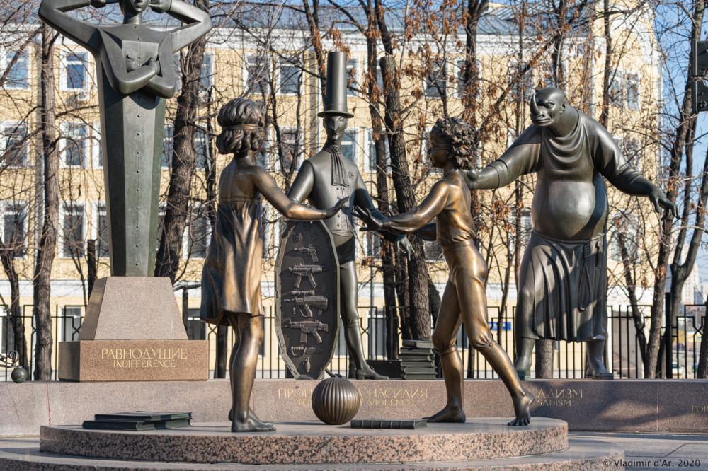 Памятник человеческим порокам - 11.jpg