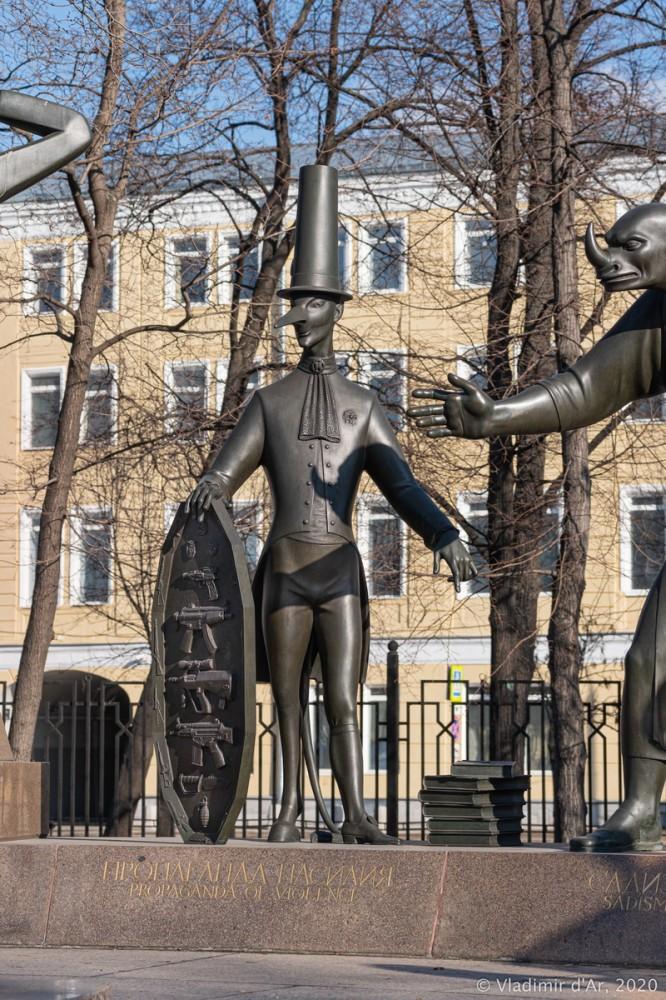 Памятник человеческим порокам - 12.jpg