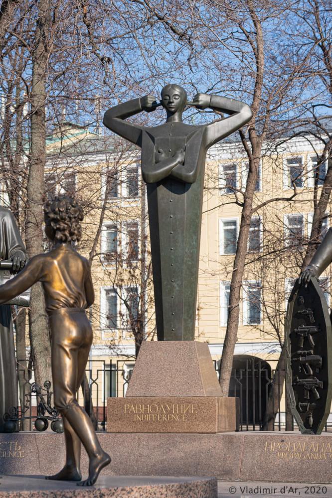 Памятник человеческим порокам - 13.jpg