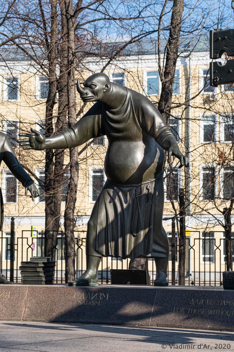 Памятник человеческим порокам - 14.jpg