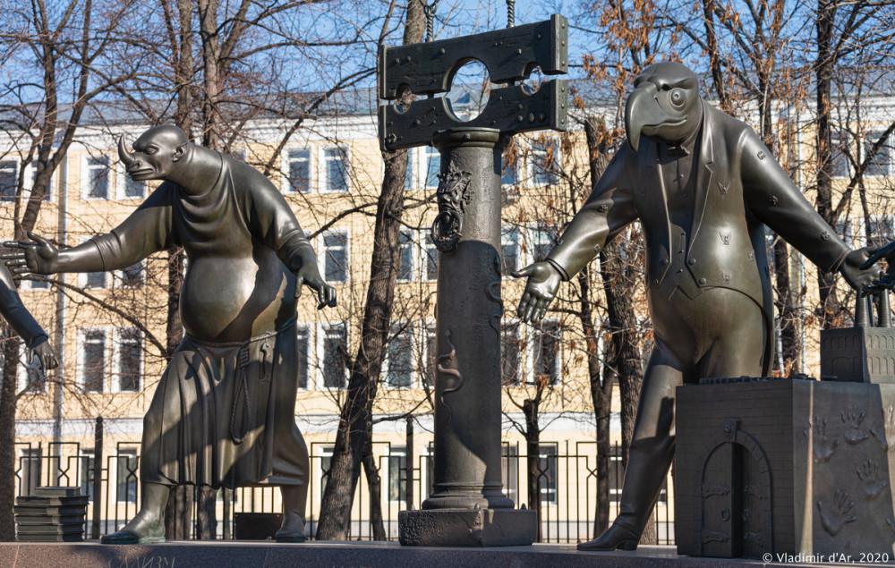 Памятник человеческим порокам - 15.jpg
