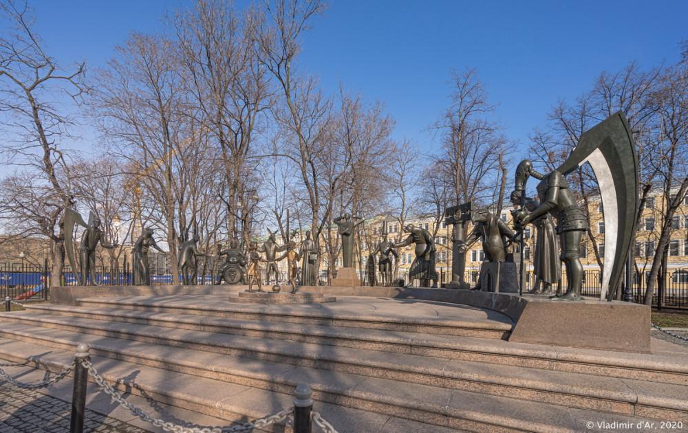 Памятник человеческим порокам - 17.jpg