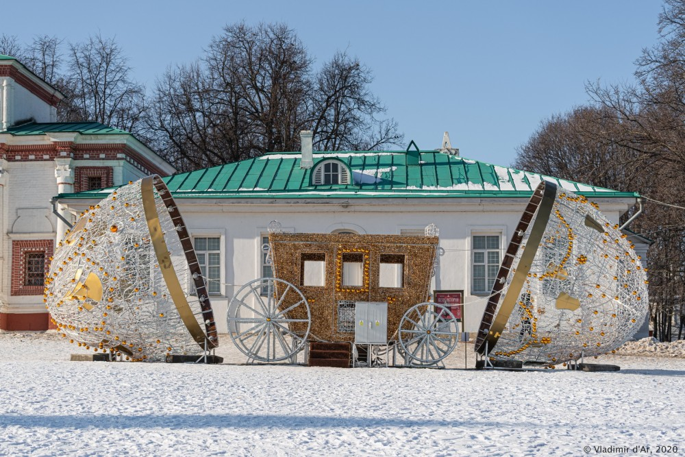 Коломенское - зима 2020 - 59.jpg