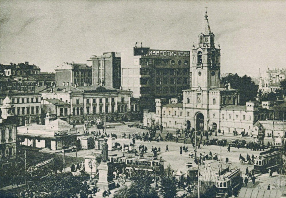 Страстная площадь, 1930