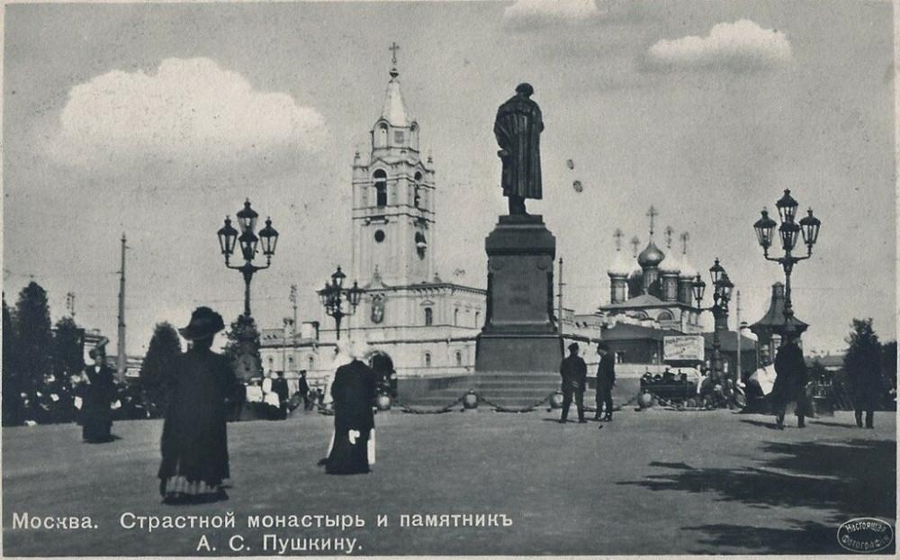 Вид с Тверского бульвара на Страстную площадь 1900-е гг.