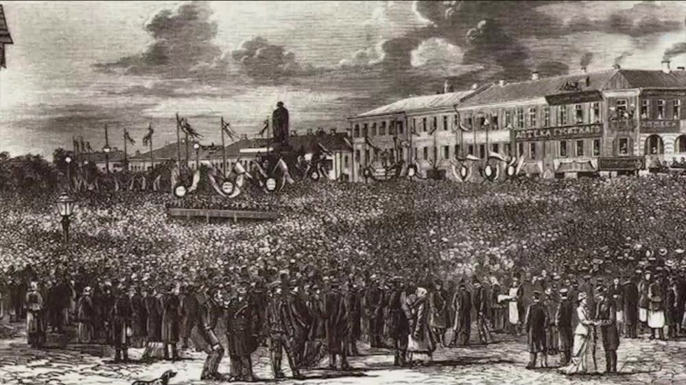 Открытие памятника Пушкину