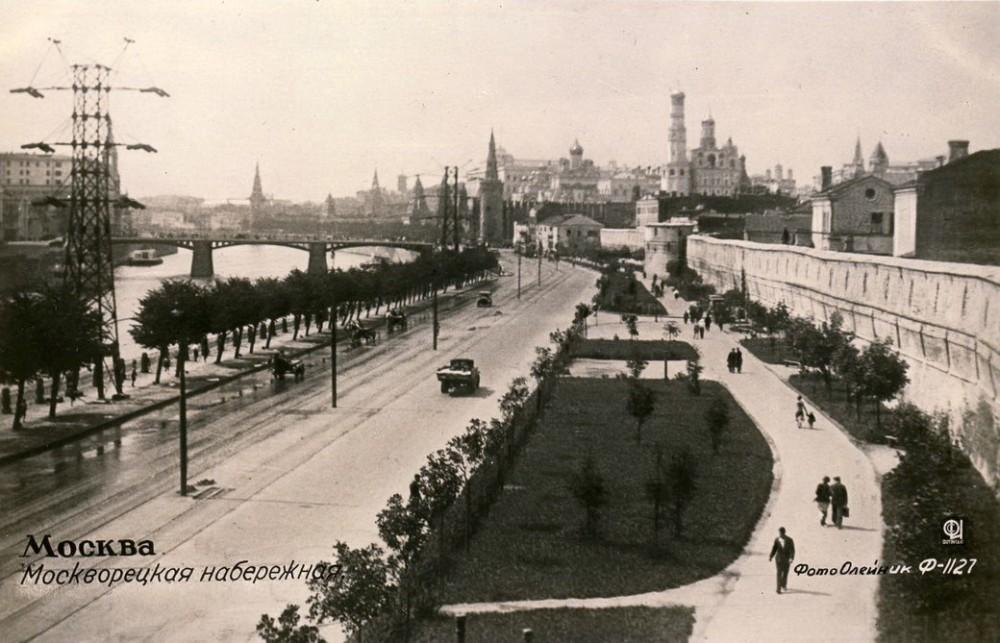 Москворецкая набережная - 1 - 1936-1936.jpg